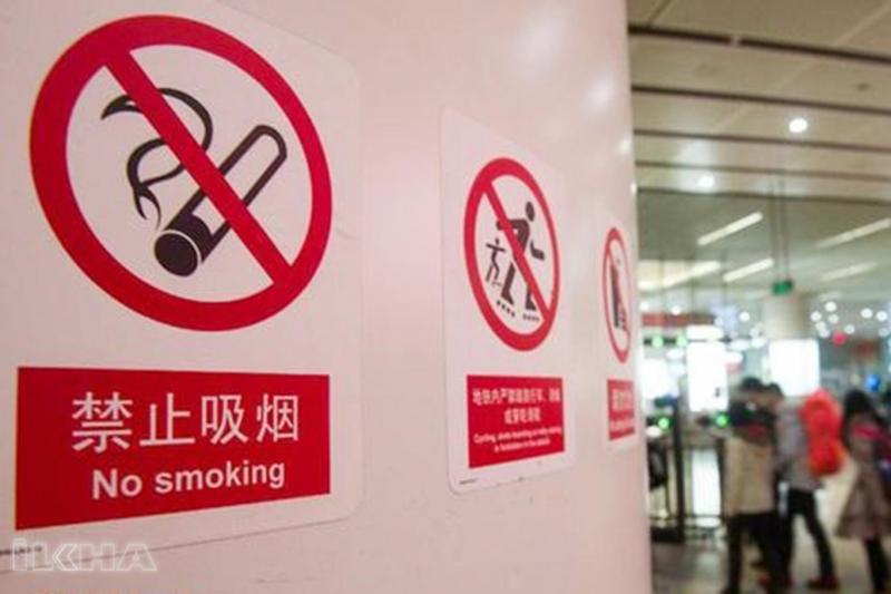 Pekin'de 200 bin kişi sigarayı bıraktı